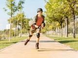 Bruslení a skateboarding