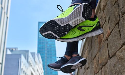 detail běžeckých bot kiprun