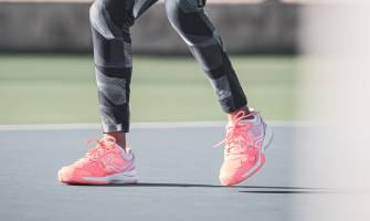 dětské boty na tělocvik